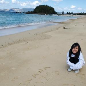 Phoebe Cheng