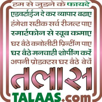 Talaas.com-Freelancer in ,India