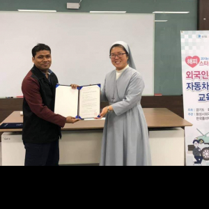 Sarker Mohammad -Freelancer in Hwaseong-si,South Korea