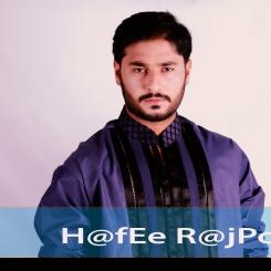 Abdul Hafeez-Freelancer in Faisalabad,Pakistan