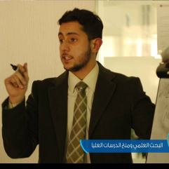 Mohamad Qutait-Freelancer in Mataria,Egypt
