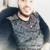 Free Lence Amine-Freelancer in Issers,Algeria