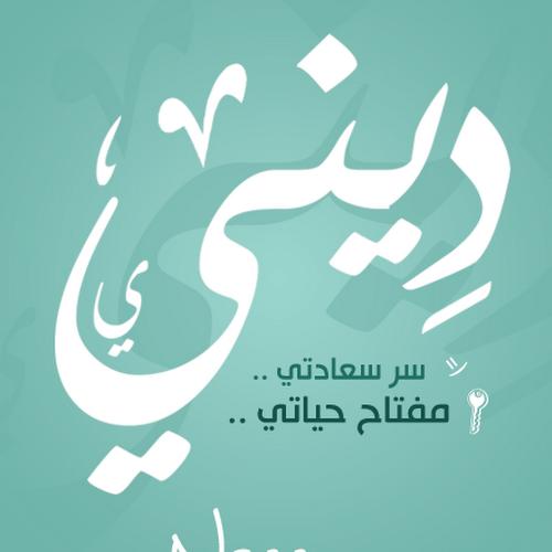 Eman I.s-Freelancer in ,Egypt