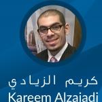 Kareem Alzaiadi-Freelancer in Madinah ,Saudi Arabia
